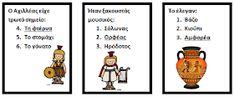 Δημιουργίες από καρδιάς... Peanuts Comics, Greek, Greek Language