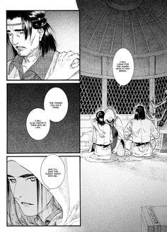 Chouka Kou 49 Page 21
