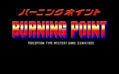 Burning Point PC-8801