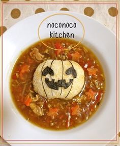 Halloween Pumpkin Curry Rice☆