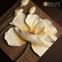 Relife-Hot Sale, Relife-Hot Sale direct from Shanghai Relife Furnishings Co., Ltd. in China (Mainland)