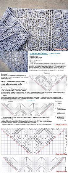 Shalemanov Sammlung № * 002 * Fliegen Sie einen Drachen . Animal Knitting Patterns, Shawl Patterns, Crochet Stitches Patterns, Lace Patterns, Knitting Designs, Knitting Tutorials, Knitting Stiches, Knitting Charts, Hand Knitting