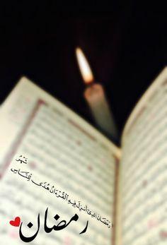 Islamic Quotes Wallpaper, Islamic Love Quotes, Muslim Quotes, Islamic Inspirational Quotes, Ramadan Kareem Pictures, Ramadan Images, Ramadan Prayer, Ramadan Day, Funny Study Quotes