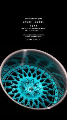 Кованые диски Avant Garde F244 - Купить у официального дилера с доставкой. #raenwheels #agwheels #wheels #rims #диски #stanced #flowforged #concavewheels #flowform #литыедиски #кованыедиски #forgedwheels #шины #alloys #тюнингавто #tuning #bmwgram #drive #drive2 #wheels #luxurywheels #dragracing #авто #raceism #stanceworks #offset #bagged #fitment #stancerussia #castwheels #stancedaily #stanceworks #tuning #cars #тюнинг #toyotiresrussia #fireworx #grounded #tsunamipicnic #тюнингспб #concave Rims For Cars, Forged Wheels, Ring, Rings, Jewelry Rings