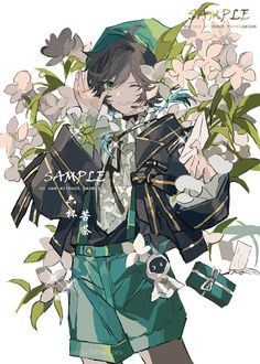 Character Art, Character Design, Dibujos Cute, Albedo, Aesthetic Anime, Cute Art, Anime Guys, Art Reference, Anime Characters