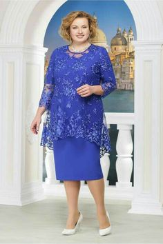 25 Fashion Tips For Plus Size Women Over 50 – Outfit Ideas - Cute Outfits Plus Size Dresses, Plus Size Outfits, African Fashion Dresses, Fashion Outfits, 50 Fashion, Work Fashion, Unique Fashion, Outfit Trends, Mothers Dresses