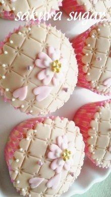 Sakura cupcakes - 桜のカップケーキ