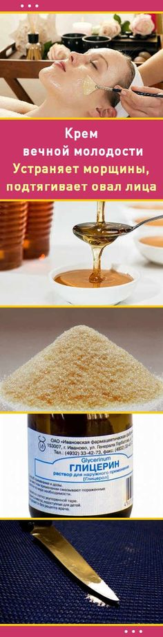 skin care tip Diy Hair Mask, Diy Mask, Vegetarian Protein, Natural Energy, Oils For Skin, Diy Skin Care, Face Cleanser, Trendy Hairstyles, Good Skin