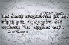 Στα αρχιδια μας Greek Quotes, Jokes, Awesome, Quotes, Husky Jokes, Memes, Funny Pranks, Lifting Humor, Humor