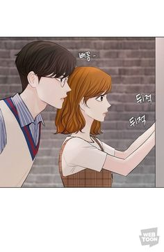 Sketches Of Love, Usui, Handsome Anime, Webtoon, Ships, Family Guy, Manga, Wallpaper, Random