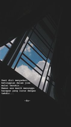 Sebuah coretan 📝 Quotes Rindu, Text Quotes, People Quotes, Words Quotes, Qoutes, Drama Quotes, Life Quotes, Sayings, Bad Mood Quotes