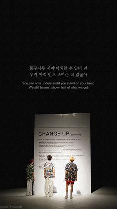 Jeonghan, Wonwoo, Hoshi, Vernon, Lyric Quotes, Qoutes, Seventeen Lyrics, Song Lyrics Wallpaper, Seventeen Wallpapers