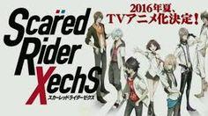 Adattamento anime per Scared Rider Xechs Episode Online, Memes, Blog, Anime, Watch, Clock, Meme, Bracelet Watch, Blogging