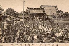 【1912年】長野県(明治45/大正元)▷松本・善光寺