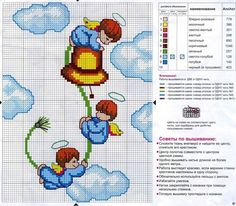 Point de croix *♥* Cross stitch Kreuzstich