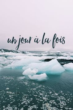 Iphone background wallpaper- un jour à la fois- one day at a time French Tattoo Quotes, French Quotes, Iphone Background Wallpaper, Wallpaper Iphone Disney, Macbook Wallpaper, Quote Backgrounds, Wallpaper Quotes, Motivational Wallpaper Iphone, Background Quotes