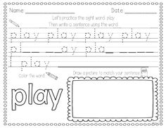Fun sight word practice pages