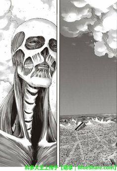 Chapter 104 [Shingeki no Kyojin]