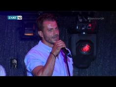 Survivor Greece Party Γιώργος Αγγελόπουλος (Ντάνος) - Η μπαλάντα του κυρ...