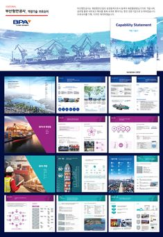 Ppt Design, Book Design Layout, Page Layout, Graphic Design, Ppt Template, Templates, Grid Layouts, Business Brochure, Brochures