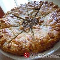 Quiche, Greek Cake, Low Sodium Recipes, Pastry Art, Cooking Recipes, Healthy Recipes, Pizza, Greek Recipes, Different Recipes