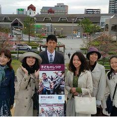 Predicación en #Japon.