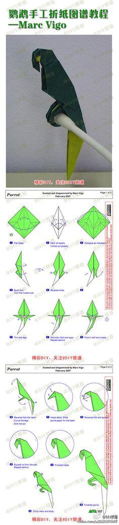 【立体鹦鹉折纸】超级可爱哟!折一个放桌…