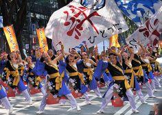 みちのくYOSAKOIまつり Michinoku Yosakoi Festival