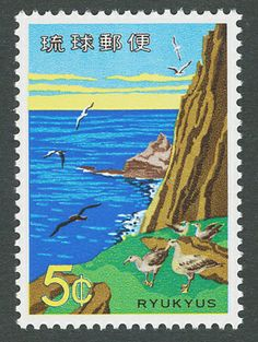 Short-tailed Albatross stamps - mainly images - gallery format Japanese Stamp, Postage Stamps, Print Patterns, Scenery, Birds, History, World, Gallery, Artwork
