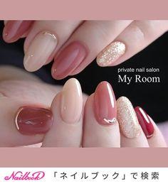 Stylish Nails, Trendy Nails, Cute Nails, My Nails, Nail Paint Shades, Asian Nails, Korean Nail Art, Kawaii Nails, Minimalist Nails