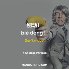 Learn Mandarin Chinese with Free Video Lessons Chinese Sentences, Chinese Phrases, Chinese Words, Basic Chinese, Learn Chinese, Chinese Lessons, French Lessons, Spanish Lessons, Spanish Language Learning