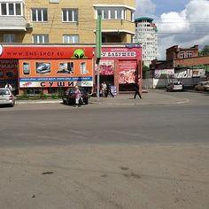 Omsk - у бабушки