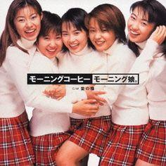Morning Cafe Morning Musume [CD]