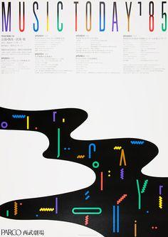 左)田中一光《Nihon Buyo》1981年 国立国際美術館蔵 (c)Ikko Tanaka / licensed by DNPartcom右)田中一光《Music Today '85 今日の音楽...