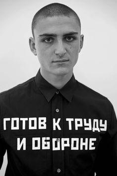 GOSHA RUBCHINSKIY SS16 LOOKBOOK LO RES 4