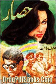 Hisar By M A Rahat Hisar novel is authored and written by m a rahat containing a social adventurous romantic crime story in urdu pdf language with the size of 4 mb in high quality format posted into social urdu novels and m a rahat pdf books. Books To Read Online, Reading Online, Best Romance Novels, Adventure Novels, Love Poetry Urdu, Urdu Novels, Pdf, Author, Romantic