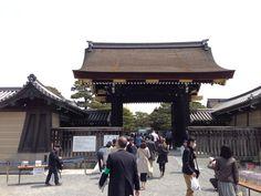 京都御所 (Kyoto Imperial Palace)