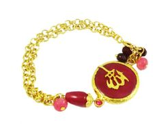 Names of Allah Muslim Islamic Arabic Gold Tone Bracelet *** Check this awesome product by going to the link at the image.