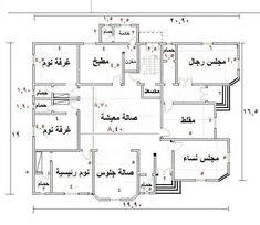 مخططات دور ارضي , تصميم و رسومات للطابق الاول - الغدر والخيانة 4 Bedroom House Plans, Family House Plans, New House Plans, House Floor Plans, House Floor Design, House Furniture Design, Home Design Floor Plans, House Layout Plans, House Layouts