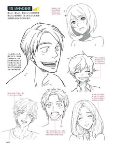 58 Ideas For Hair Drawing Reference Facial Expressions Manga Drawing Tutorials, Manga Tutorial, Sketches Tutorial, Human Face Drawing, Smile Drawing, Facial Expressions Drawing, Drawing Expressions, Drawing Lessons, Drawing Techniques