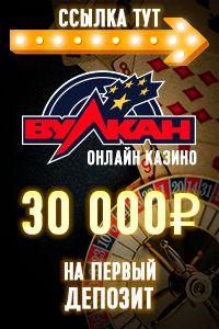 Адмирал казино рейтинг слотов рф закон о игровых автоматах украина