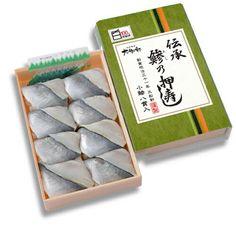 鎌倉 大船軒 伝承鯵の押寿し 8貫 horse mackerel(moonfish?). Kamakura,Kanagawa,Japan