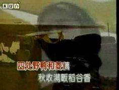 Waves After Waves In Honghu Lake - 洪湖水浪打浪 - YouTube