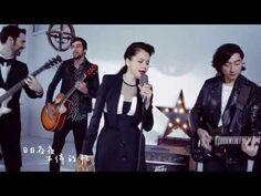 ▶ 徐若瑄Vivian《敬女人》Official MV - YouTube