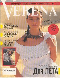 Verena.1994.06ru - Osinka.Verena19931995 - Веб-альбомы Picasa