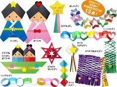 Tanabata dekoratív kézműves kisgyermek - Back Diy And Crafts, Crafts For Kids, Arts And Crafts, Paper Crafts, Tanabata Festival, Around The World Theme, Star Festival, Japan Holidays, Kindergarten Art