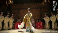 Chinese Opera, Royal Life, Reference Images, Begonia, Series Movies, Actors & Actresses, Concept Art, Drama, Asian