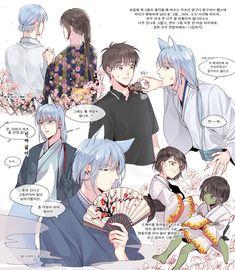 Manhwa, Naruto Shippuden Anime, Anime Shows, Anime Comics, Cartoon Images, Anime Style, Webtoon, Anime Art, Animation