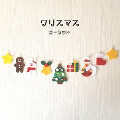 Paper Quilling, Diy Party, Creations, Paper Crafts, Classroom, Dolls, Christmas, Workshop, Xmas