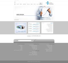 alsafwa.saf-g.com